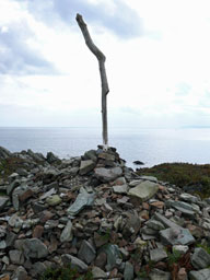 [Cairn at Carradale Point]